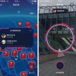 Pokemon Goのような現金がもらえるARゲームが中国で大人気「AliPay」