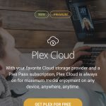 DroxBoxをストリーミング動画再生可能にするメディアサービス