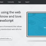 HTML, CSS and JavaScriptだけでアプリの開発が可能 [PhoneGap]