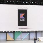 Google、KotlinをAndroidアプリを書くためのファーストクラスの言語に