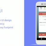 システムUIは待ち時間、メモリ使用量を削減することを目指しているため、Android GoにはRecentsビューが新たに追加