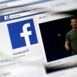 テロリストは簡単にFacebookの検閲を迂回することができる?