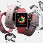 アップル、Apple Watchの3番目のwatchOS 3.2.3ベータ版をリリース