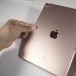 WWDC大予想:新しい10.5インチiPad Proとその他のiPadアップデート