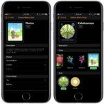 iOS 11、写真で新しい共有シートオプションを使用してカスタムApple Watch Facesを作成