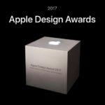 2017年のApple Design Awardsの受賞者が発表!