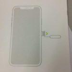 iPhone 8のパッケージインサートが、ベゼルレスデザインを披露