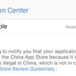 アップルは中国のApp Storeから法律を遵守し、VPNアプリケーションを削除