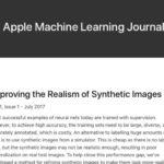 Apple、機械学習の研究を共有する技術者向けのオンラインジャーナルを発表
