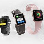 LTE Apple WatchはeSIMの可能性あり、電話機能やAndroidのサポートはなし