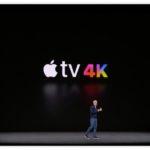 アップル、Apple TV 4Kを「映画品質」のビデオ、HDRで発表!!