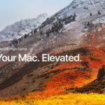 アップル、5番目のmacOS 10.13.1 betaをリリース