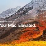 AppleはmacOS High Sierraを10.13.2にアップデートし、セキュリティと安定性の向上