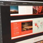 Mac用アフィニティー・パブリッシャー 2018ベータ版をビデオで公開