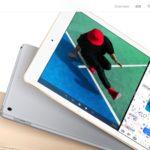 近日、新しいiPadモデルが2つ登場すかもしれない!