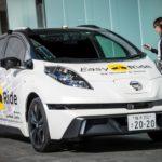 日産は日本国内でロボットタクシーサービスを開始予定