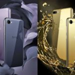 HTCの新しいDesire 12の携帯電話、紫と金の独特のカラーで登場!