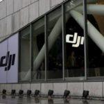 DJIは、2019年に予定されているIPOに先立って少なくとも5億ドルの資金を調達する計画?