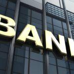 PayPalは、デビットカード、預金&ローンを提供できるバーチャル銀行に転身?