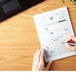 ソニーは、巨大なデジタルペーパー E Inkタブレットを発表