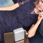 Bang&Olufsen、16時間のバッテリーを搭載したBeoplay P6 Bluetoothスピーカーを発表