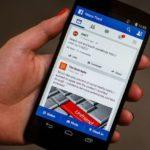 Facebookは、Androidからの通話履歴とSMSデータ収集を制限?