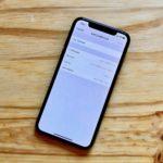 iPhoneでSafariの自動入力にクレジットカードを追加する方法