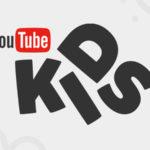 保護者は、承認した動画のみを表示するように、YouTube Kidsを制限可能に!