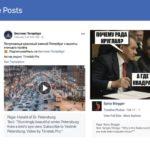 Facebookは、ロシアの誤報ニュースに関連した273のアカウントとページを停止