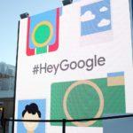 Google Assistantが、株価格情報をサービスリストに展開