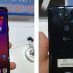 LG G7 ThinQとLG V30Sの画像とレンダリングイメージのリーク情報