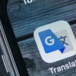 Google Translate アプリは、アメリカ、イギリス、オーストラリアの英語読み上げ機能を追加!