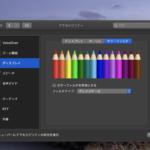 Macでグレイスケール(白黒表示)を使う方法