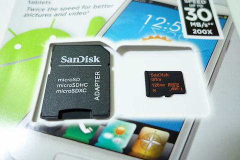 Sandisk-128GB-Xperia_4