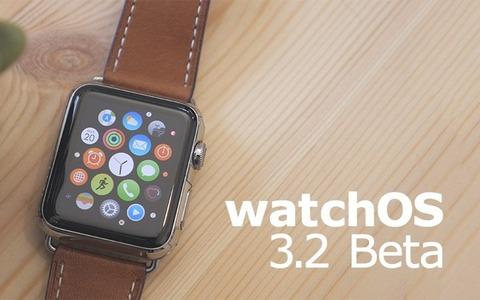 watchOS-3.2-beta-800x500.jpg
